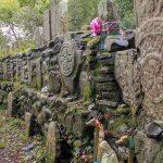 St. Berrihert's Kyle - Glen of Aherlow - Tipperary